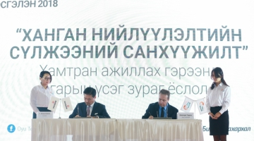XacBank extends contract with Oyu Tolgoi
