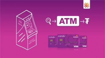 Цуглуулсан Candy-ээ АТМ-ээс бэлэн мөнгө болгон аваарай!